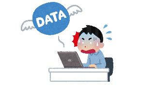 パソコンの大事なデータを簡単にバックアップできる、賢いソフトの選び方