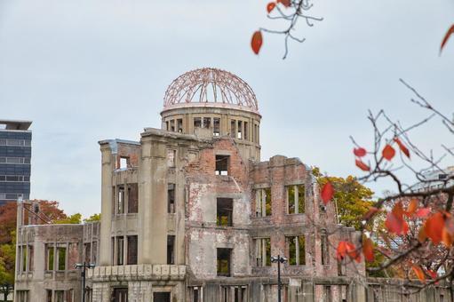 広島を応援!クラウドファンディングはある?